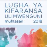 Synthese-Kiswahili